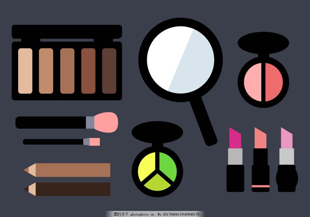 扁平化化妆品素材 手绘化妆品 护肤品 矢量素材 唇膏 眉笔 刷子
