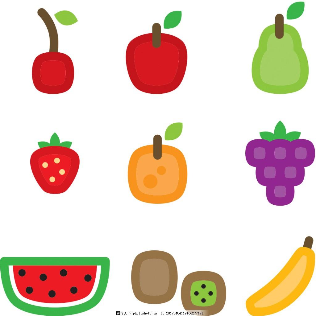 手绘可爱水果