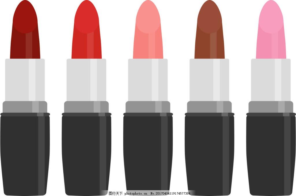 唇膏矢量素材 化妆品 手绘化妆品 护肤品 扁平化化妆品 矢量素材 唇膏