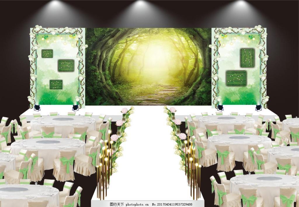 绿色森系婚礼舞台 草 个性 花 花瓣 绿色 森林 线条 小清新 森系 装饰