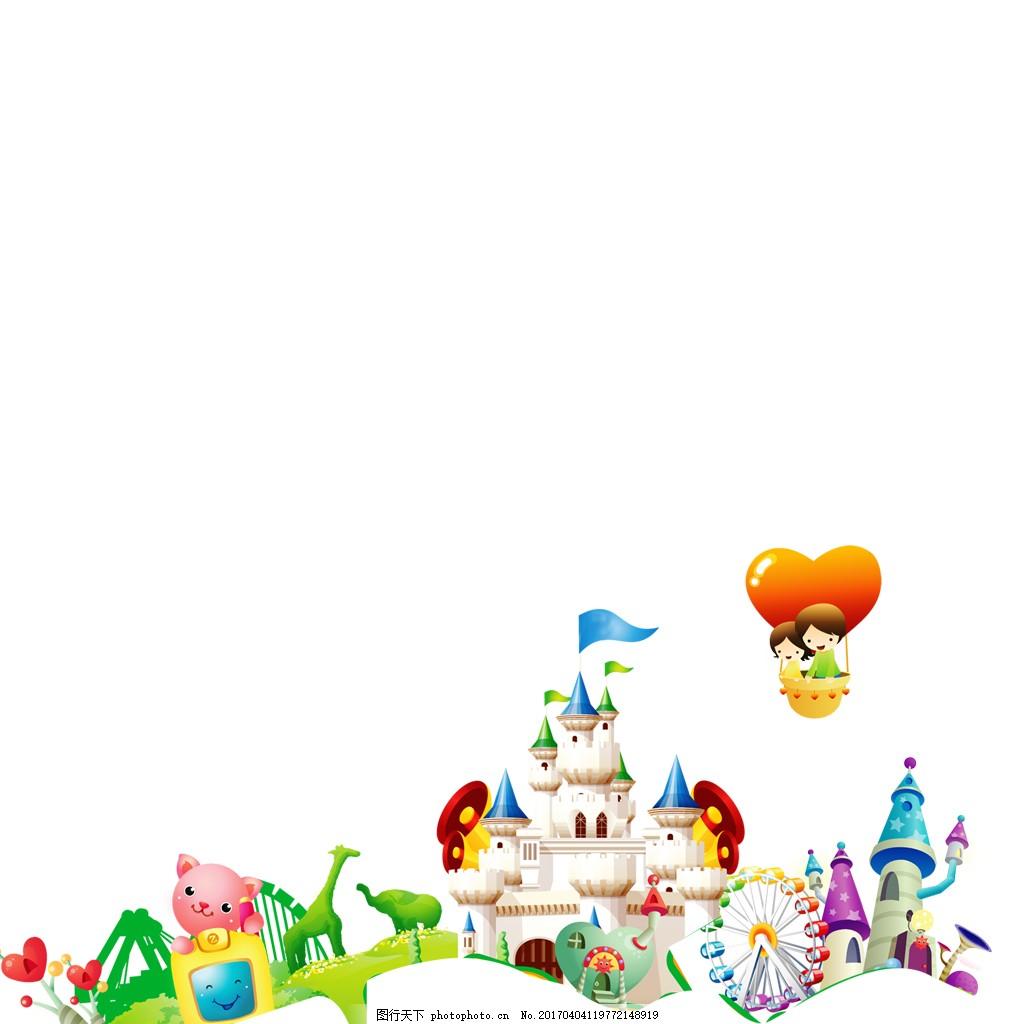 卡通建筑物 卡通 建筑物 心形热气球 可爱小孩 小猪