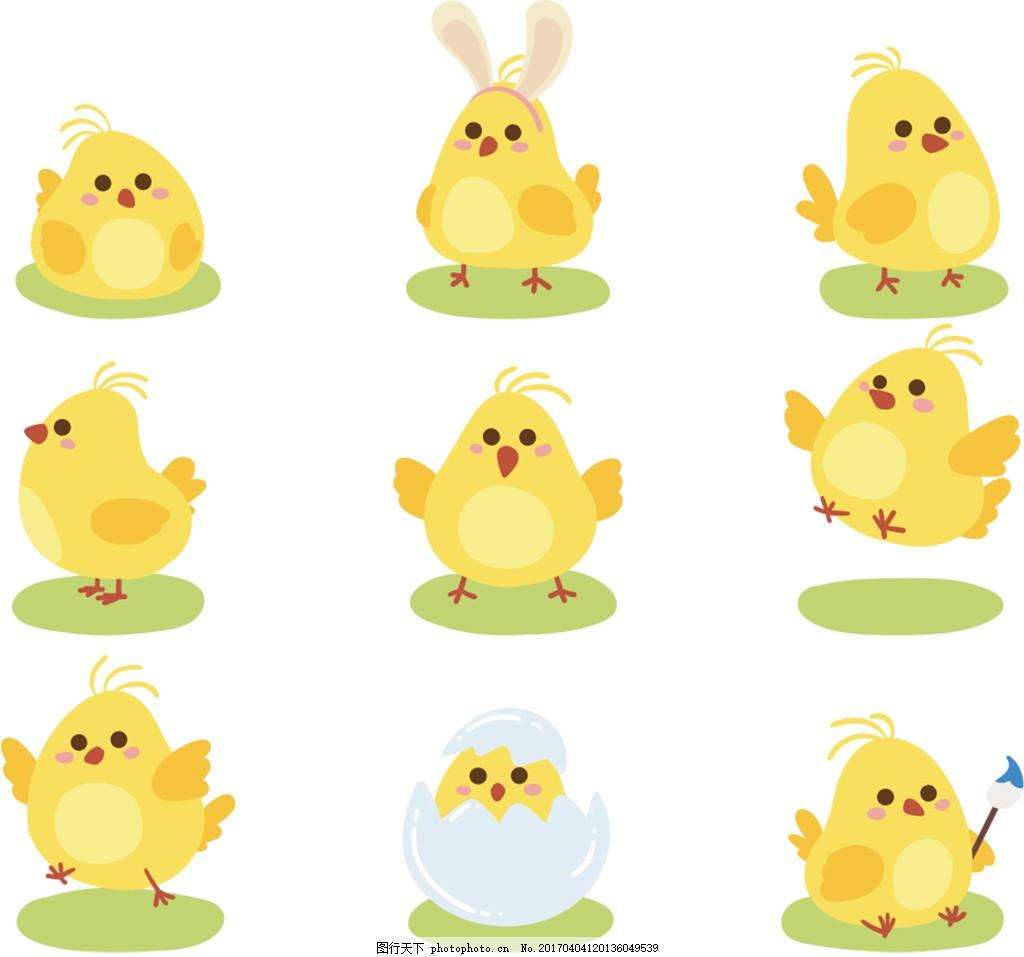 手绘可爱小鸡