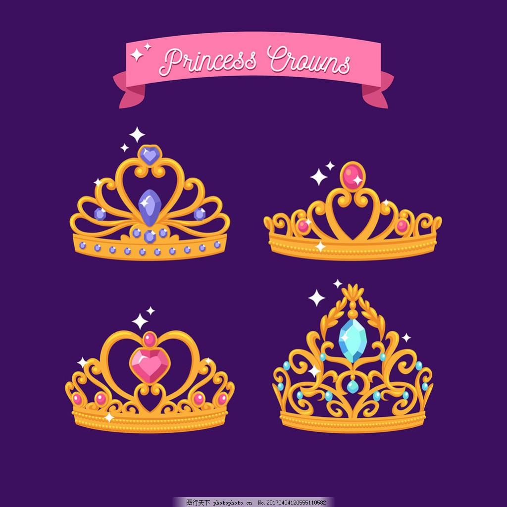 手绘精美金色公主冠图标
