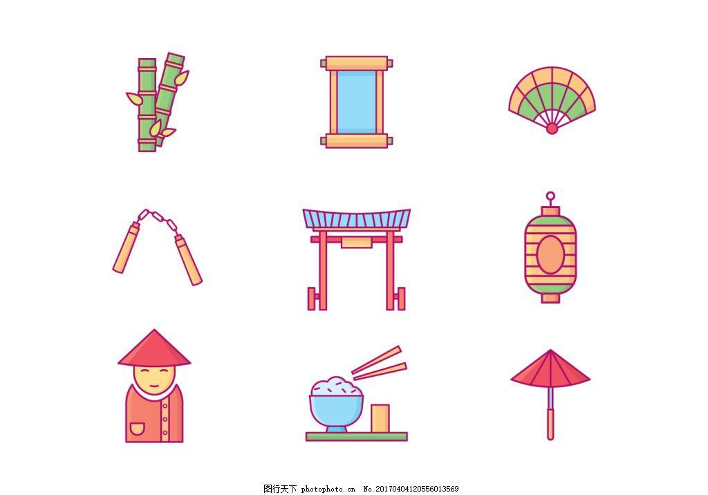 中国文化图标素材 中国图标 竹子 米饭 卷轴 扇子 灯笼 雨伞