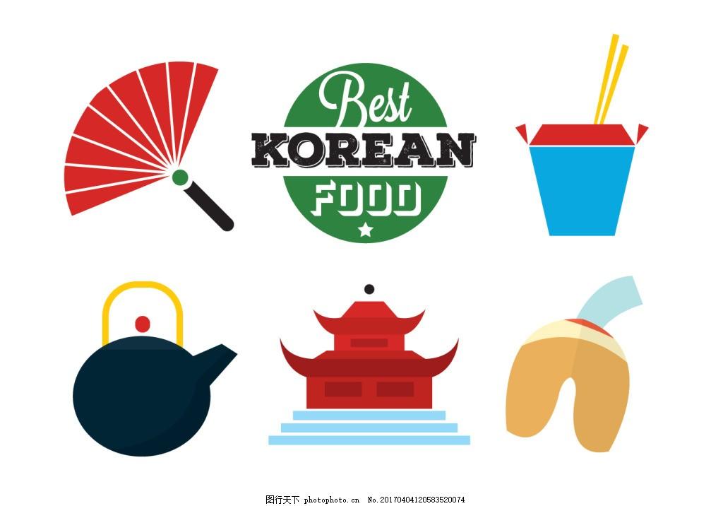 扁平化食物 食物 美食 美食插画 矢量素材 图标 美食图标 韩国食物