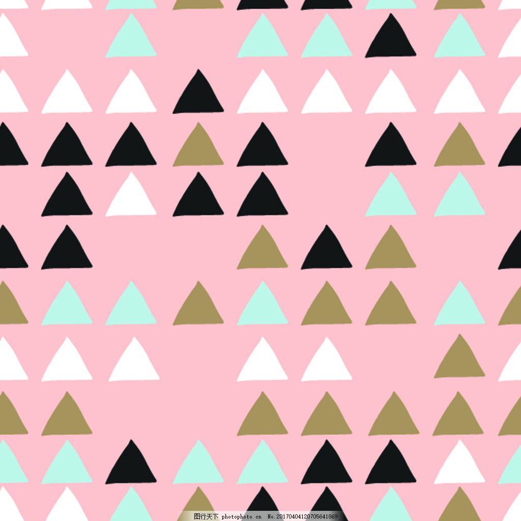 粉色背景三角形可爱卡通矢量底纹素材