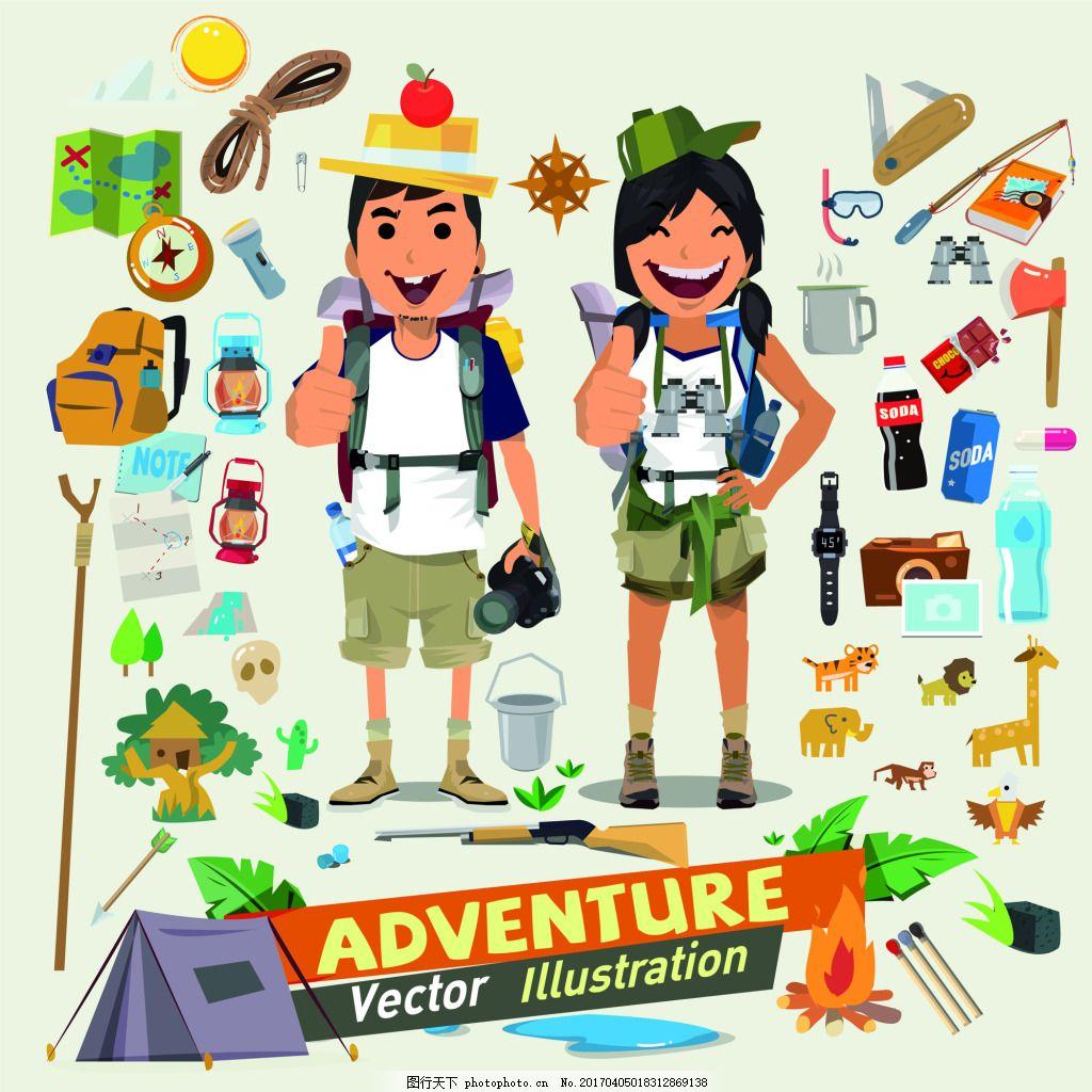 探险家卡通职业人物素材矢量文件图片
