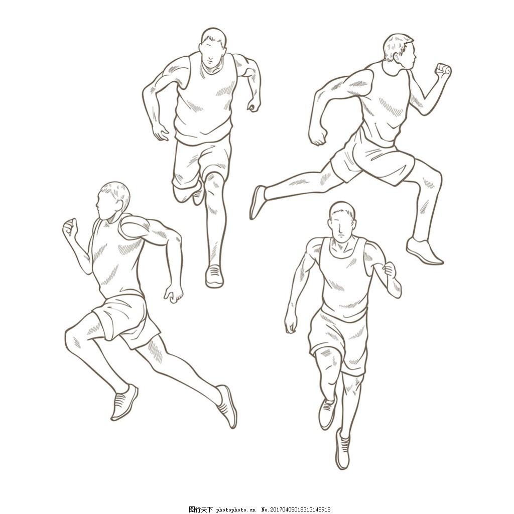 手绘跑步的人运动图形