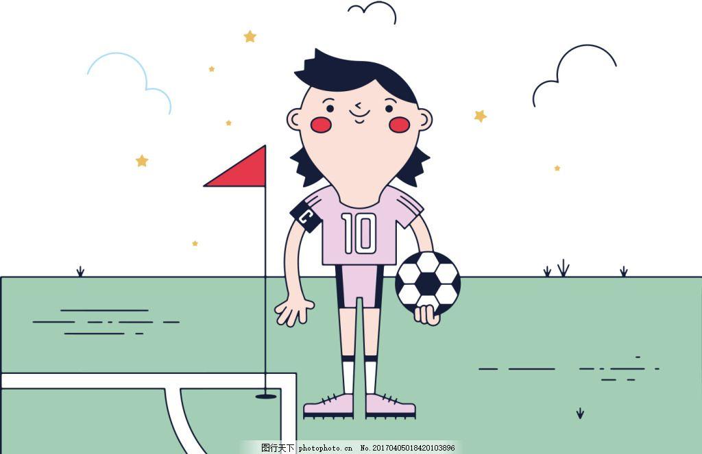 卡通运动儿童插画 卡通插画 手绘插画 可爱 足球 足球员