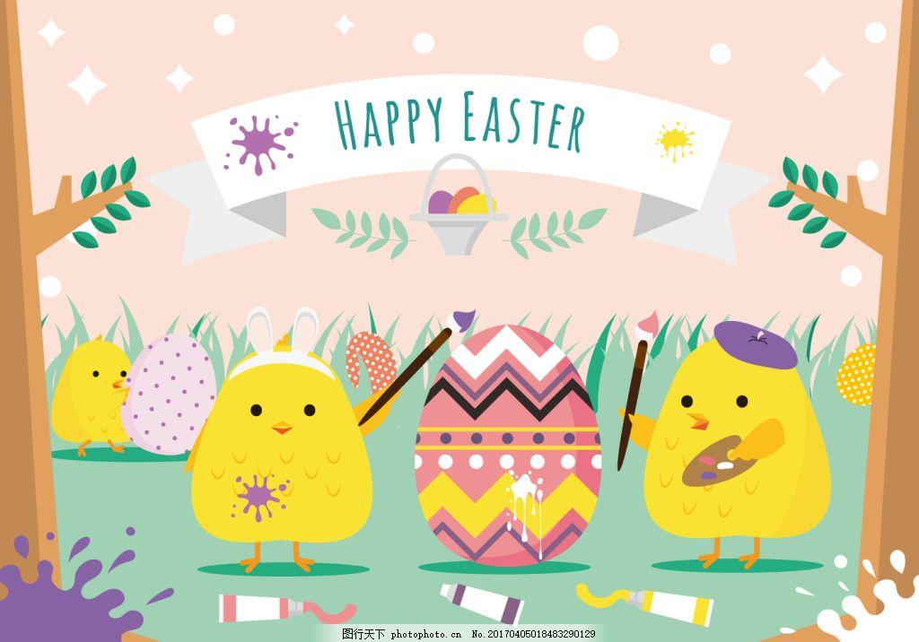 可爱手绘小鸡复活节插画