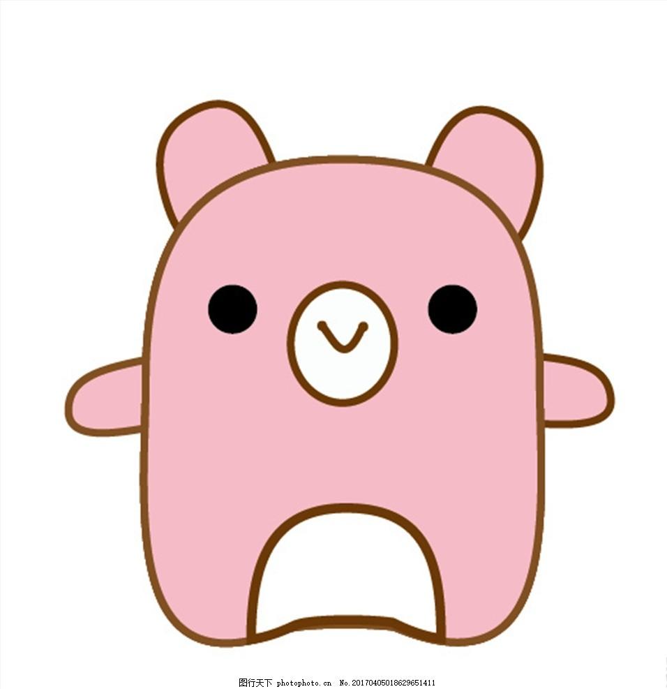 粉色小熊 小熊 粉色 萌萌 简笔画 简洁 画图 设计 动漫动画 其他 ai