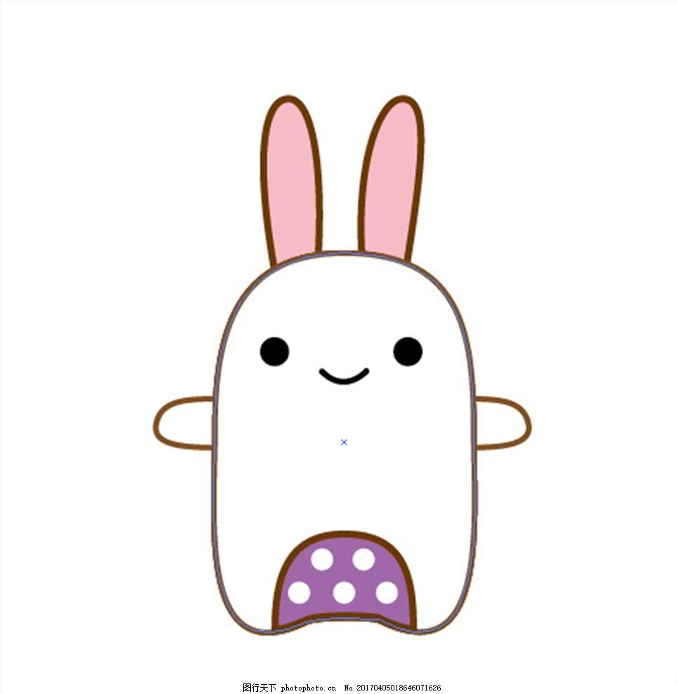 简笔画小兔子 小兔子 简笔画 简洁 可爱 萌萌 画图 设计 动漫动画