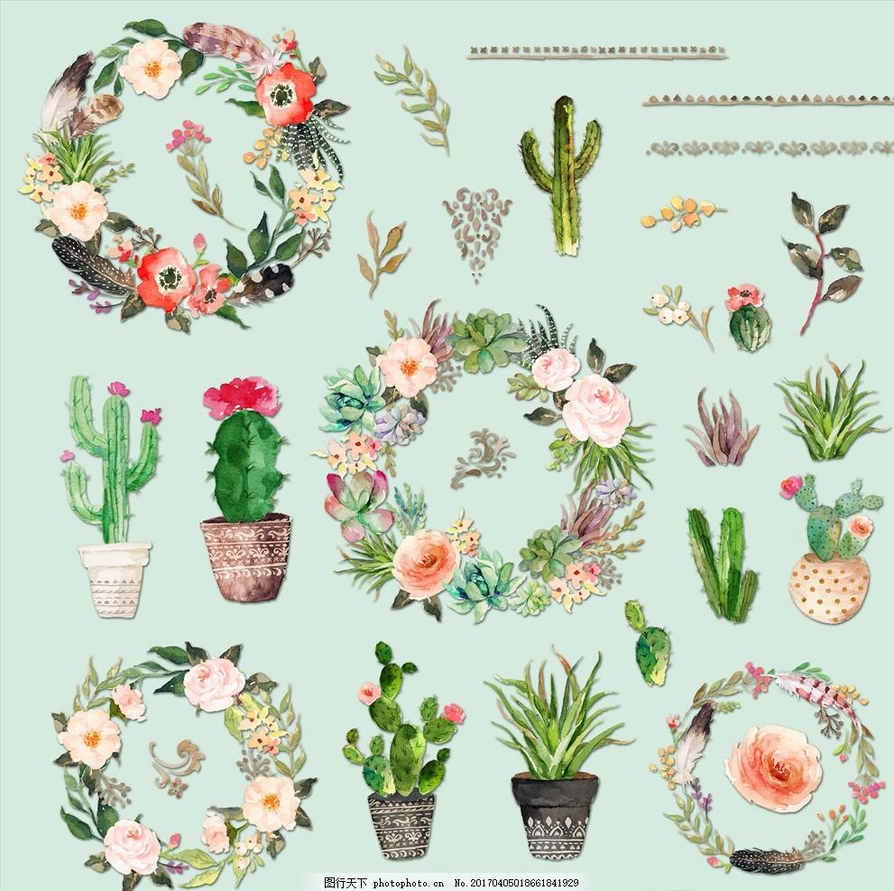 水彩花环盆栽植物