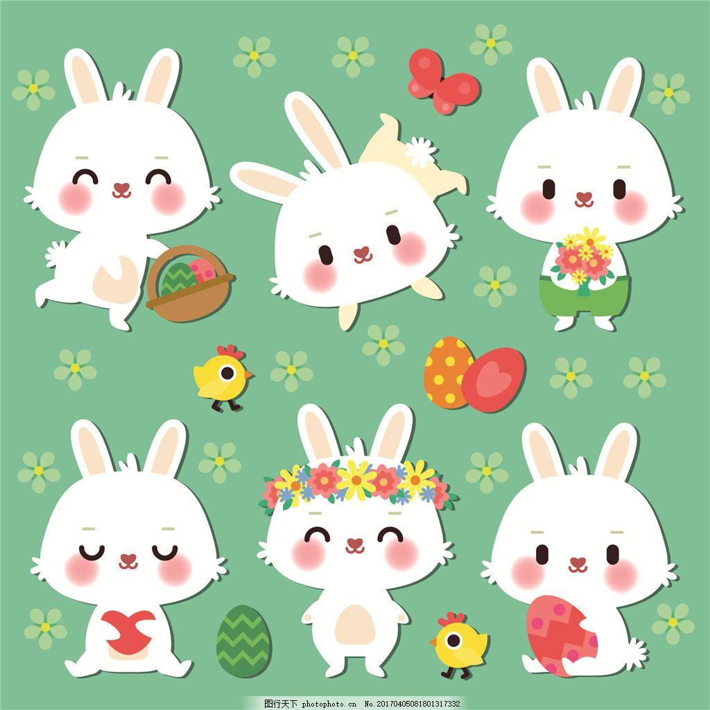 卡能复活节小兔子表情合集图 日韩 可爱 卡通q版 森林动物 复活节 白