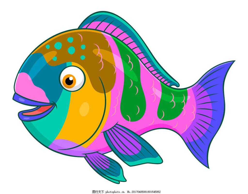 彩色卡通鱼图片