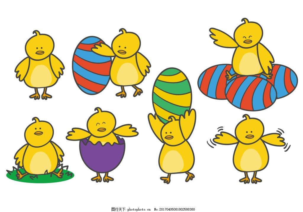 可爱小鸡素材 复活节 复活节插画 矢量素材 鸡蛋 小鸡 手绘插画 卡通