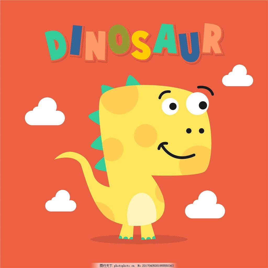 卡通黄色可爱恐龙矢量图
