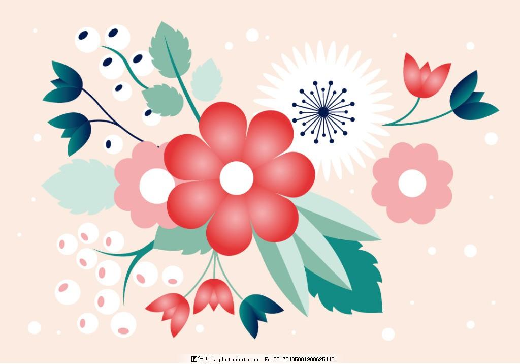 扁平化手绘花卉