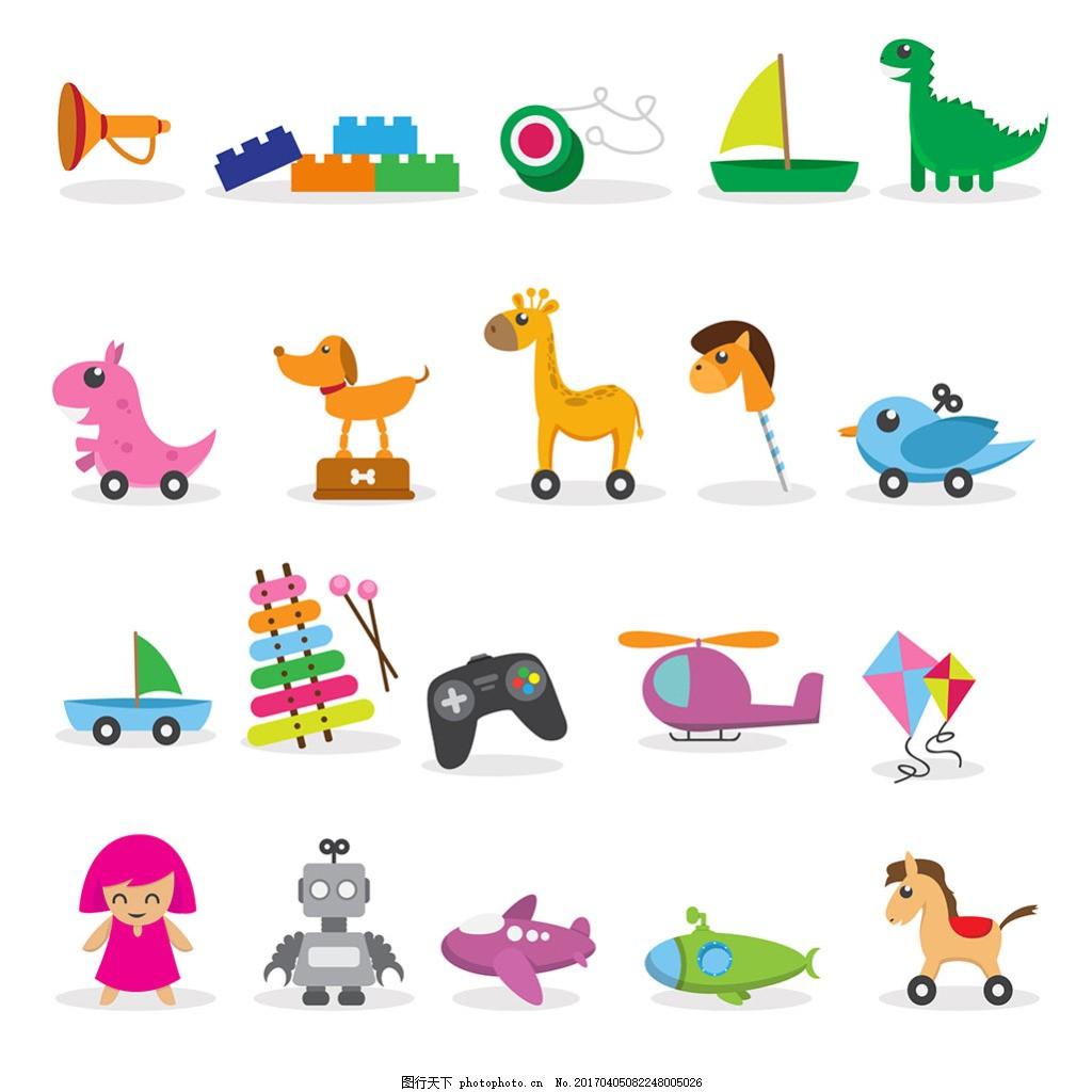各种手绘幼儿玩具插图