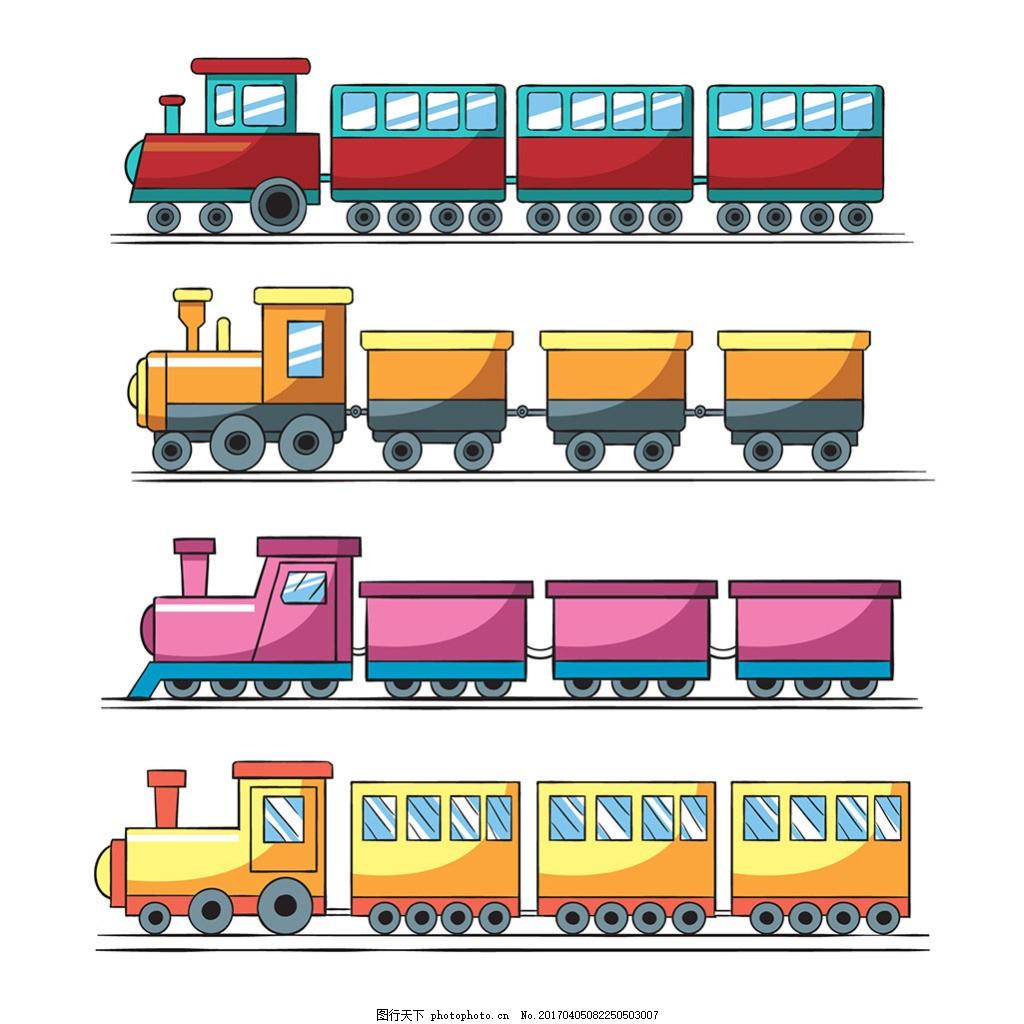 手绘四种玩具火车矢量插画