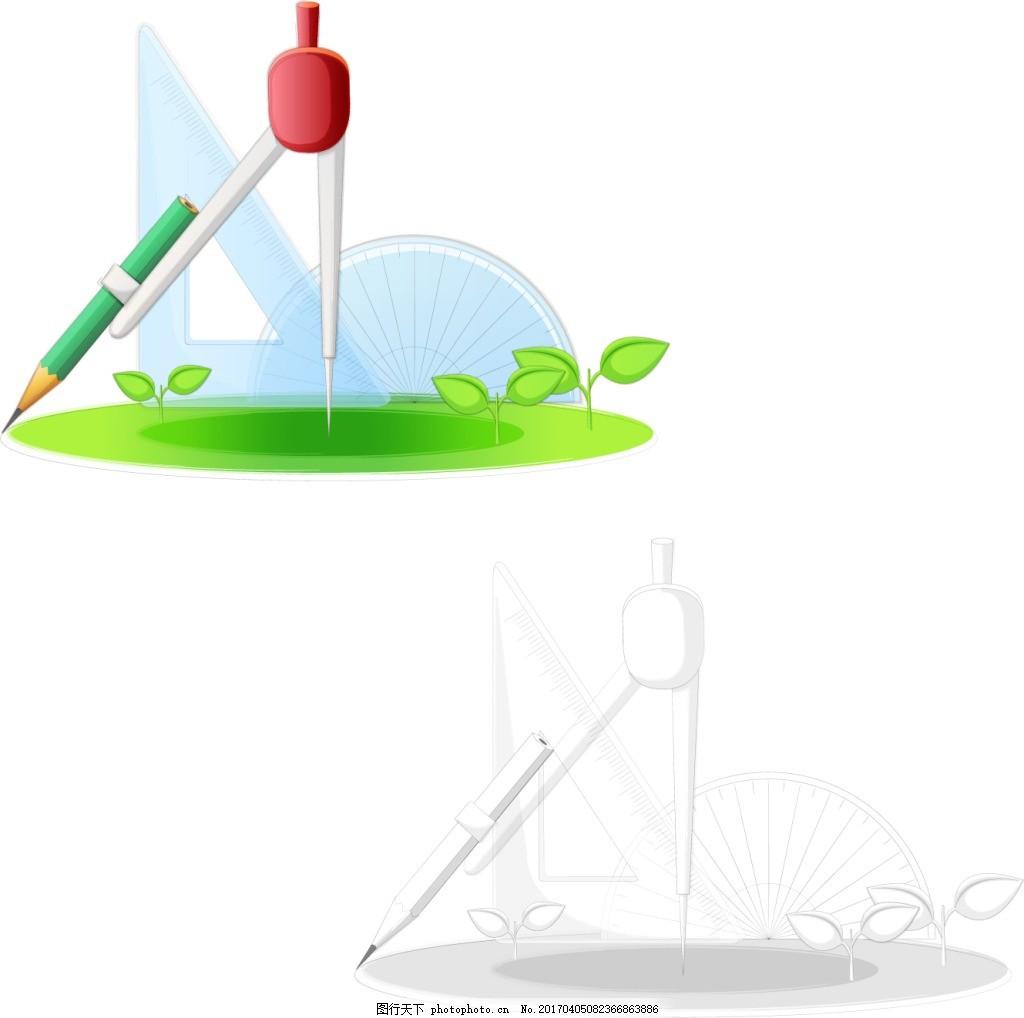 矢量圆规素材设计 圆规 尺子 教育 学习工具