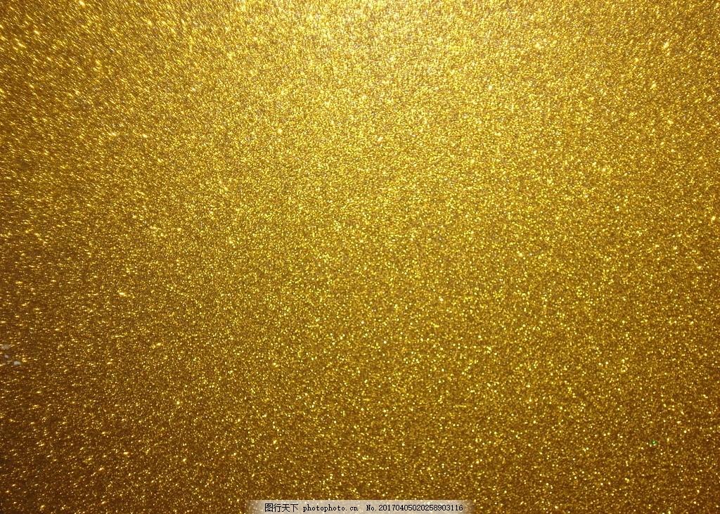 磨砂金属背景 金色 磨砂 铝塑板 底纹 背景 图案 填充 ps 设计-PS怎样做