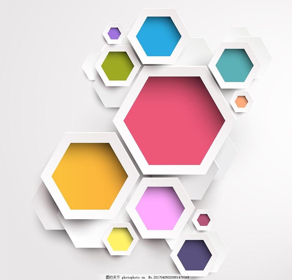 几何立体图案 立体几何 造型图案 三角形 几何造型 创意设计 造型