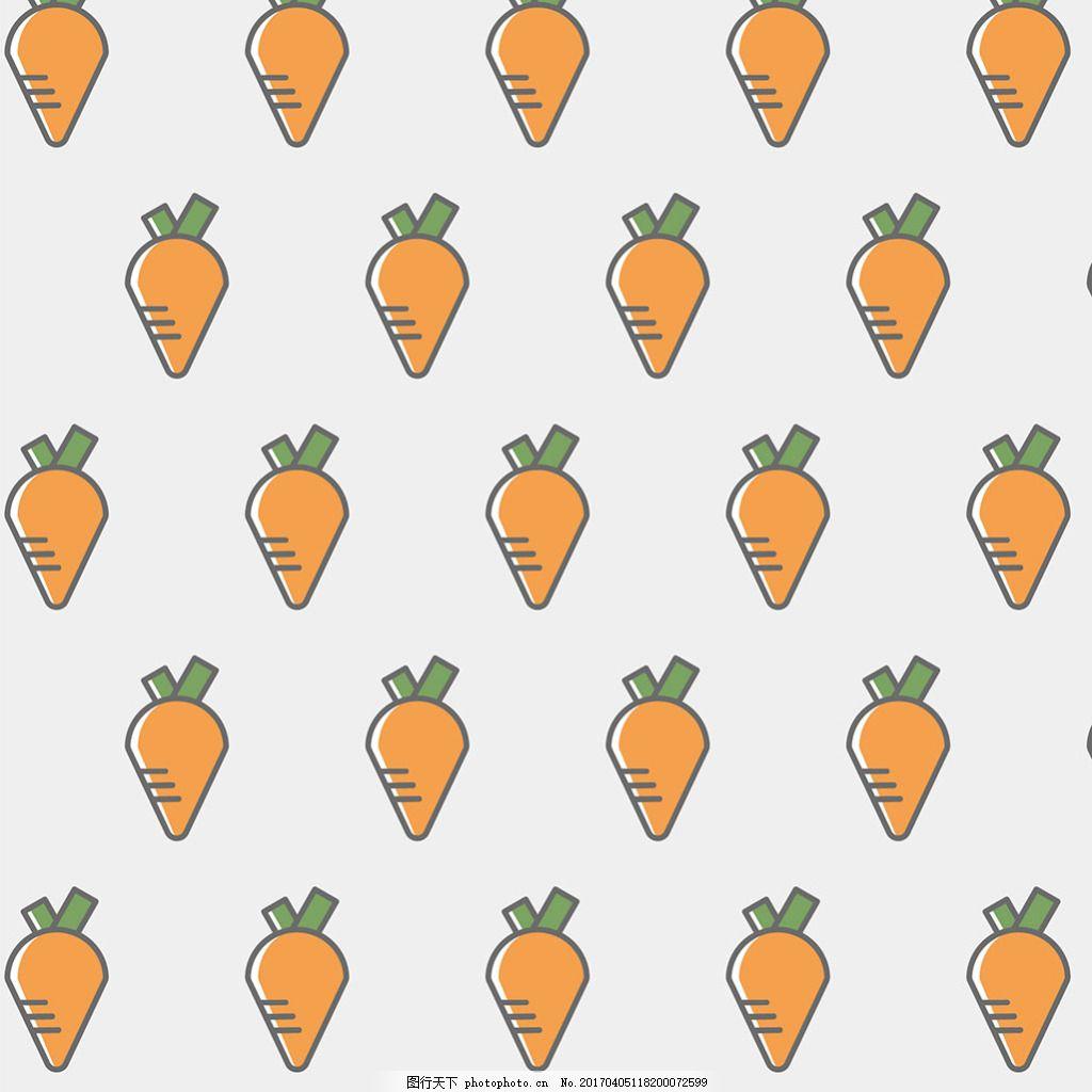 手绘胡萝卜装饰图案背景