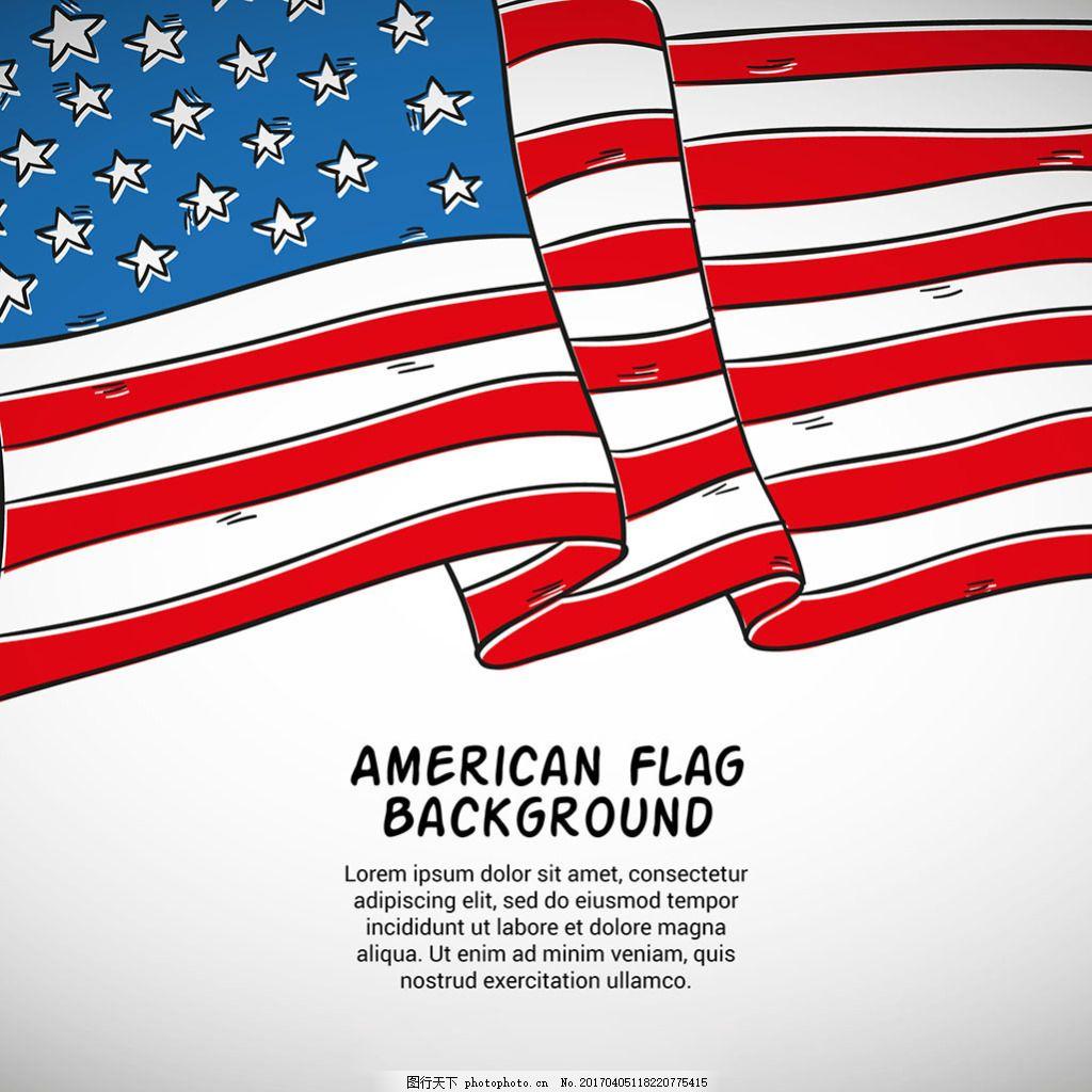 手绘风格美国国旗背景