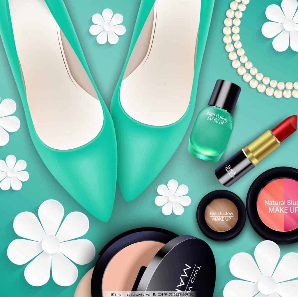 女生用品背景 高跟鞋 化妆品 清新 底纹