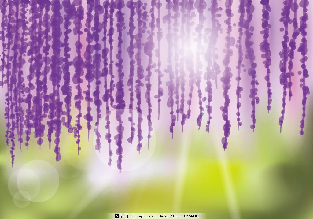 手绘花朵 手绘植物 唯美 水彩花卉 花卉背景 背景素材 背景 紫藤花