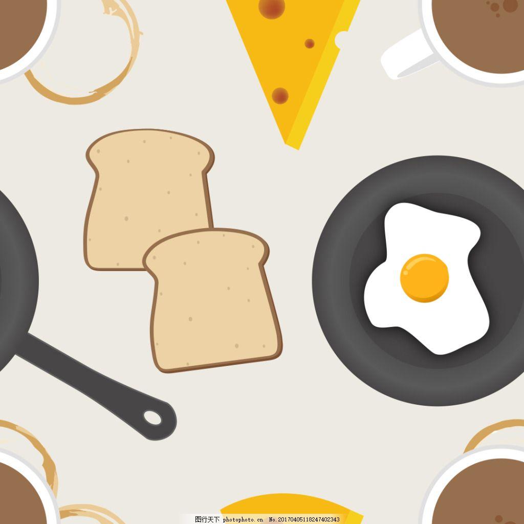 可爱手绘早餐美食背景素材