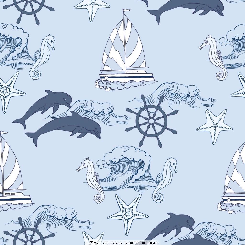 海洋边框简笔画可爱