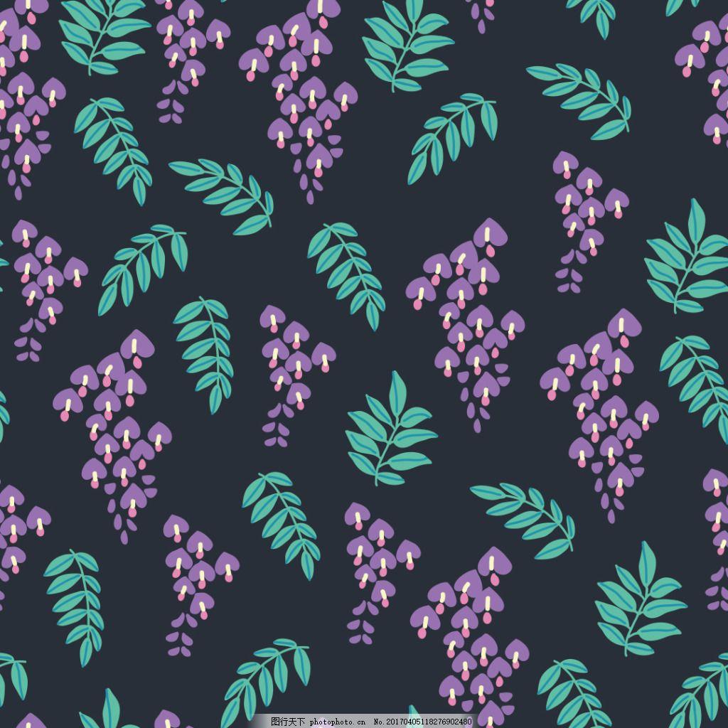 花卉花朵 矢量素材 手绘花卉 手绘花朵 手绘植物 唯美 水彩紫藤花