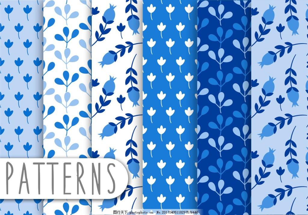 蓝色手绘花卉背景素材 唯美 花卉花朵 手绘植物