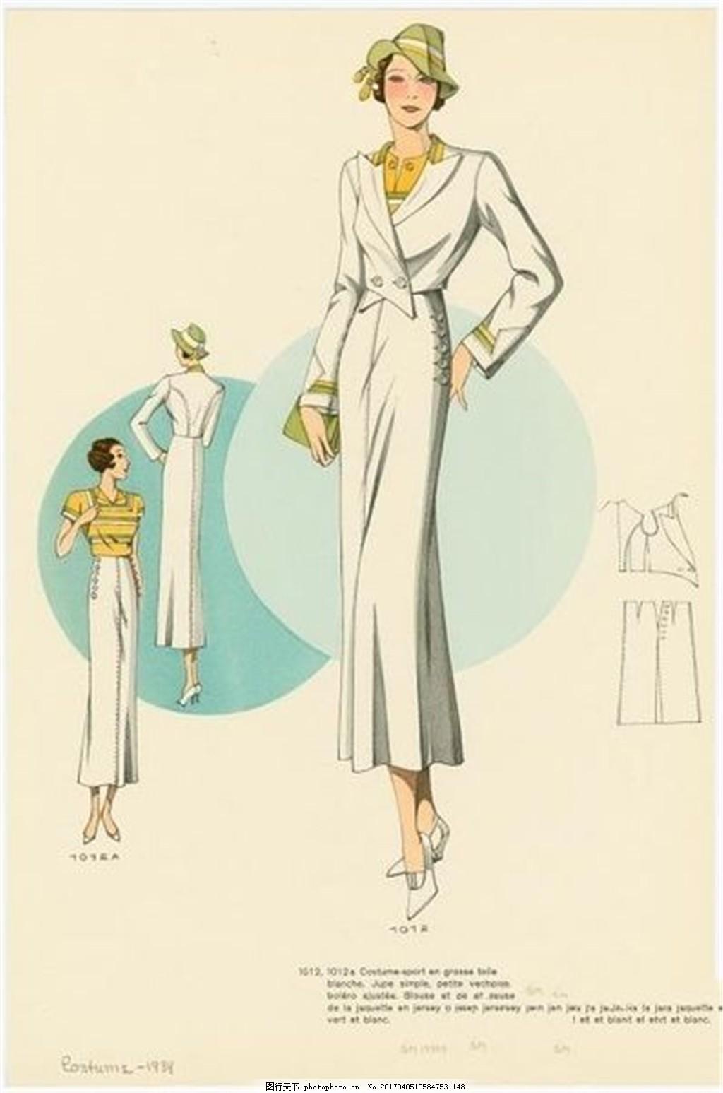 欧洲时装长裙设计图 时尚女装 职业女装 女装设计效果图 服装图片免费图片