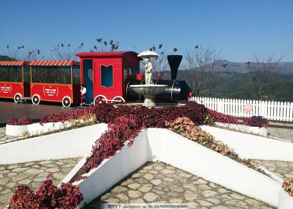 七星形花坛 火车 景观 小品 雕塑喷泉 瑞安 小王子 主题 农庄
