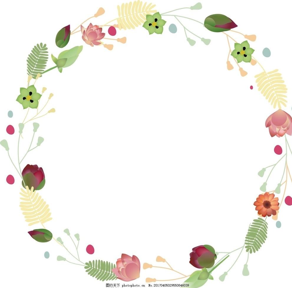 卡通圆形花藤 手绘圆形花藤 花朵树叶圆形 圆形树叶花朵 手绘树藤素材