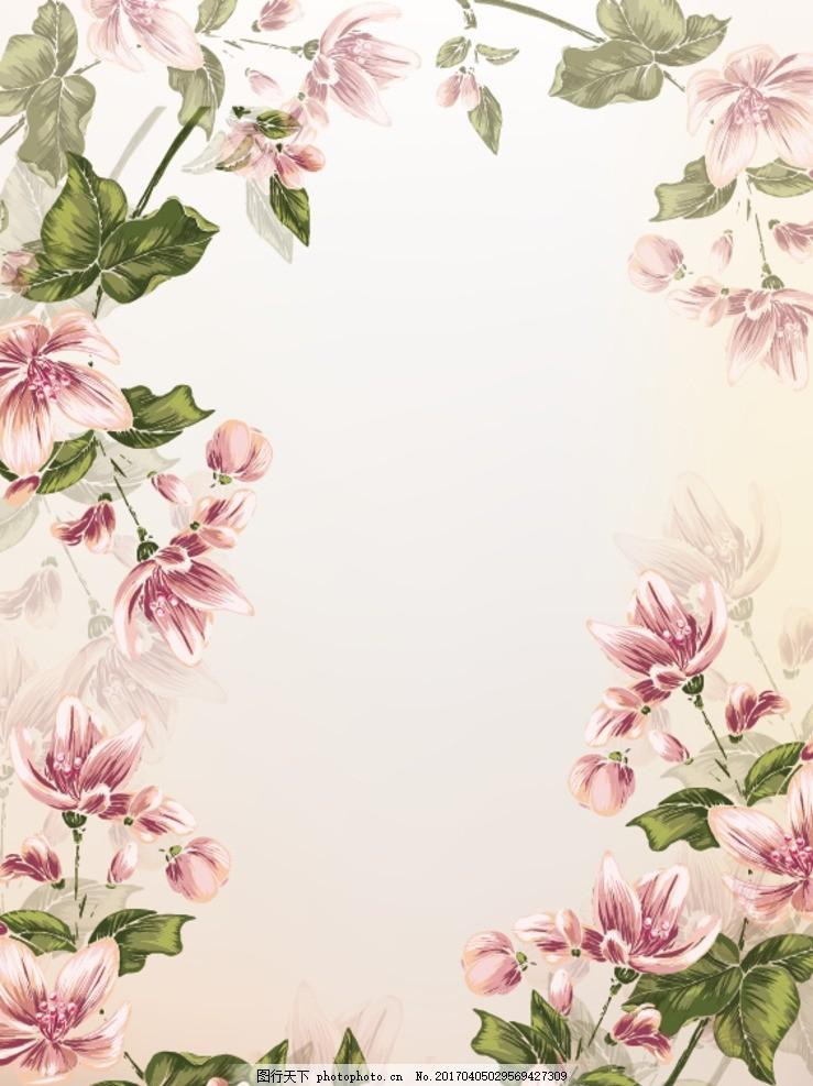 花朵边框 矢量素材 欧式花朵 复古花朵 水彩花朵 花朵卡片 花朵贺卡