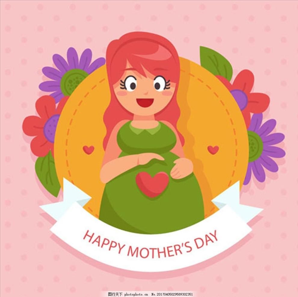 波点卡通母亲节快乐插图 爱在母亲节 母亲节大促销 感恩母亲节 母亲节