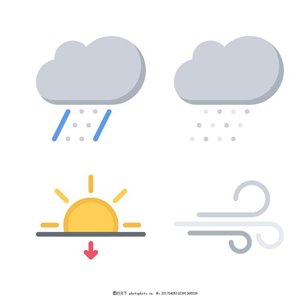 网页图标 源文件 太阳 阴天 晴天 月亮 温度计 网页图标模板下载 icon