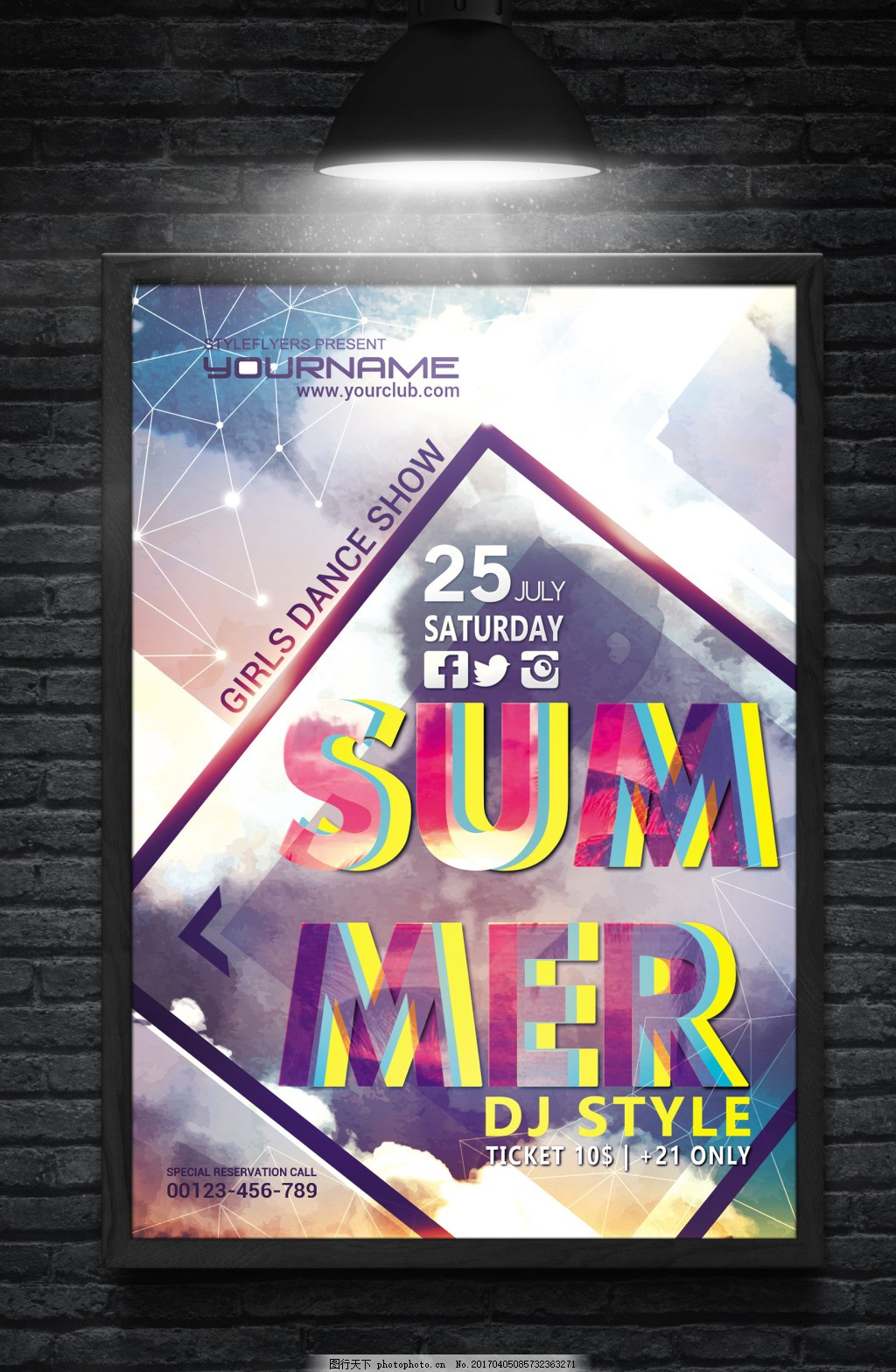 现代时尚简约夏季活动宣传海报PSD 国外创意海报 传单 促销海报