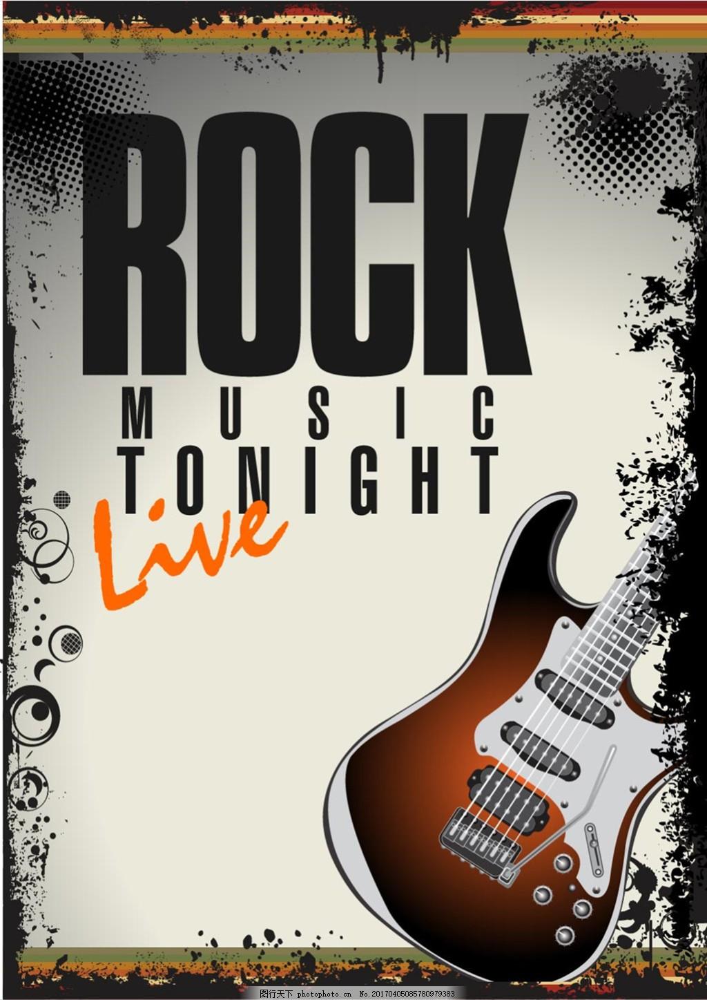 复古吉他图案音乐活动海报矢量素材下载
