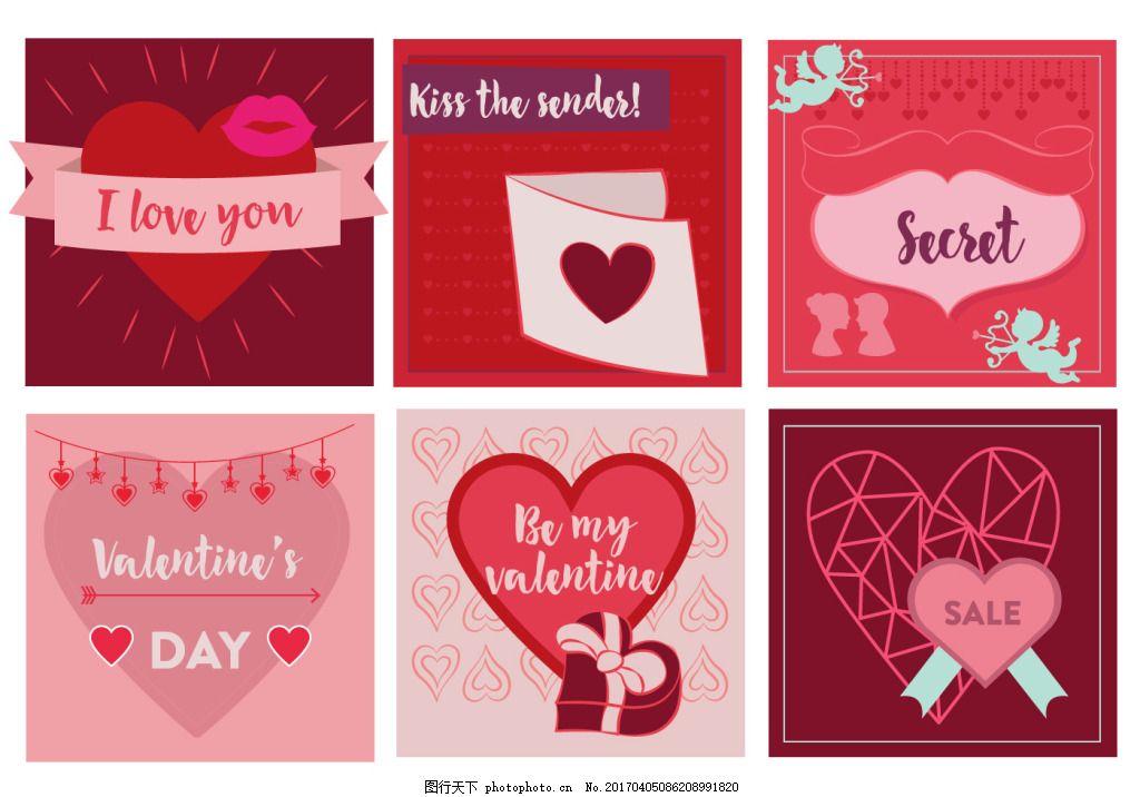 手绘爱心母亲节卡片 卡片设计 矢量素材 妈妈 贺卡 节日元素 唯美