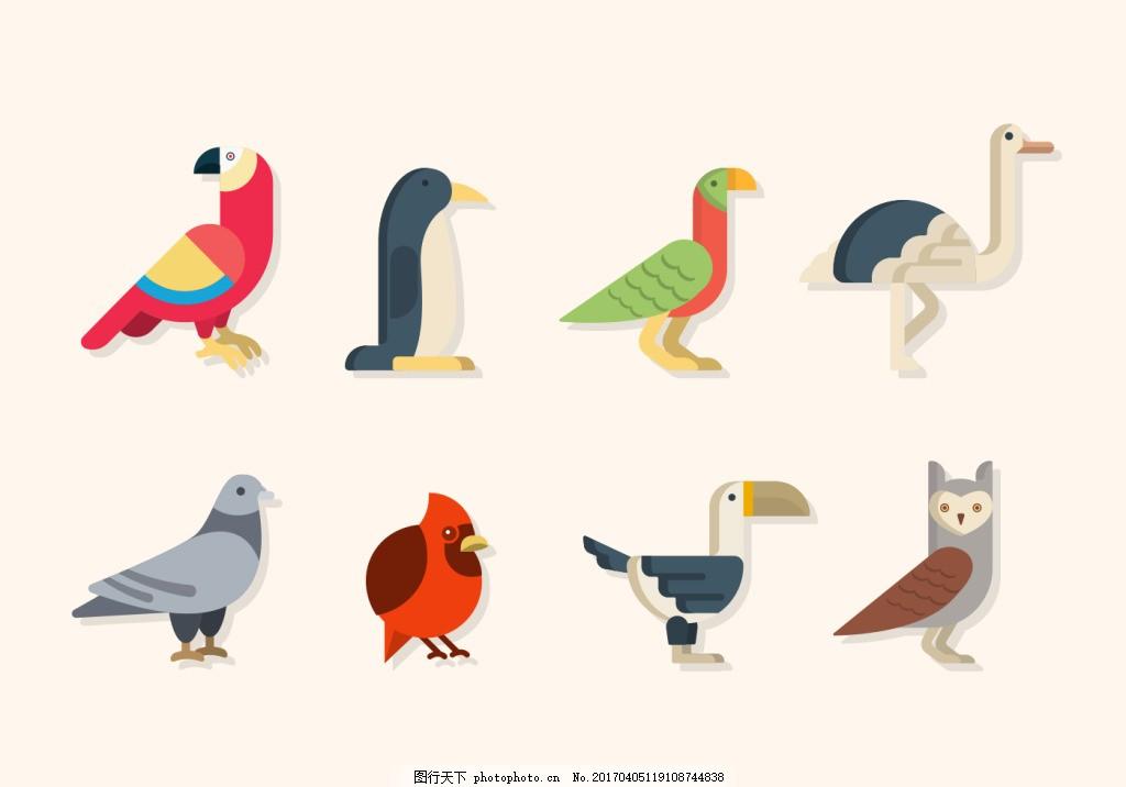 手绘小鸟素材 矢量鸟类 矢量素材 扁平化小鸟 鹦鹉 企鹅 鸵鸟