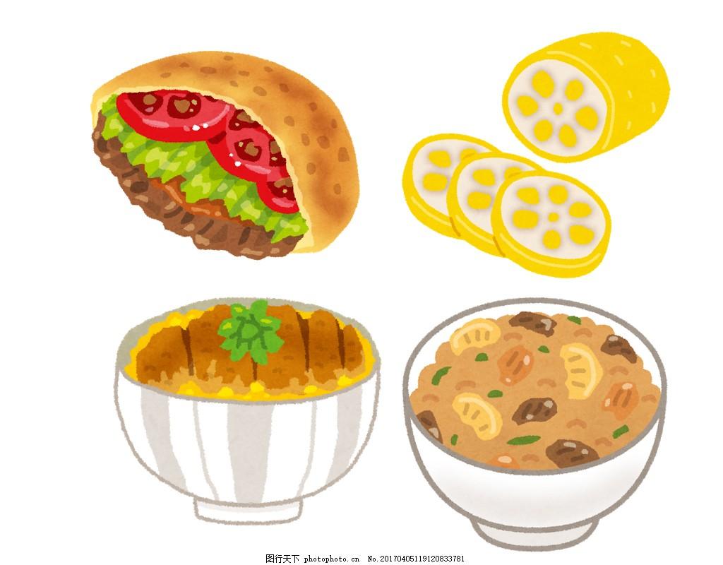 手绘食物png 食物元素 食物 美食 手绘食物 手绘美食 卡通美食 卡通画