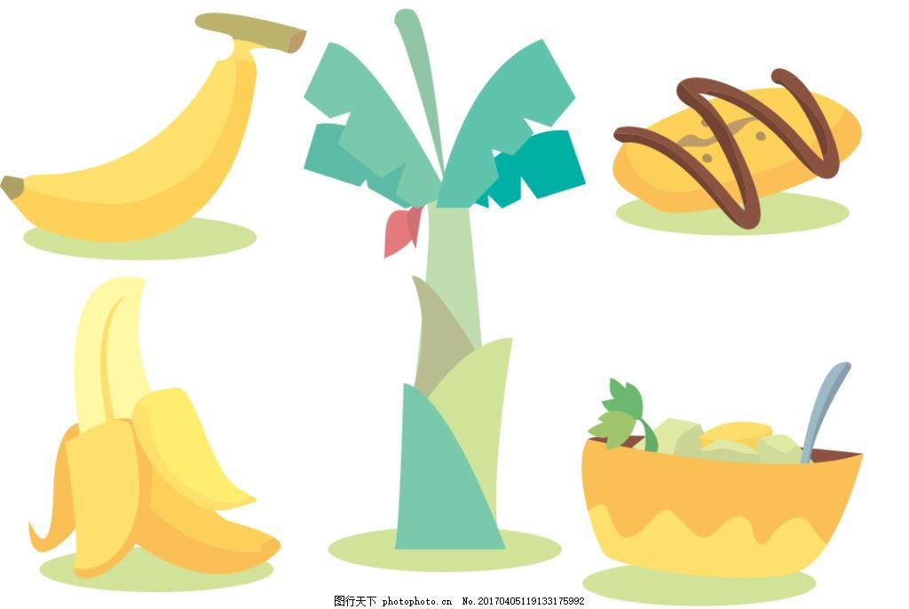 扁平化手绘香蕉食物 香蕉食物 手绘香蕉 香蕉叶 香蕉树 手绘树木 手绘