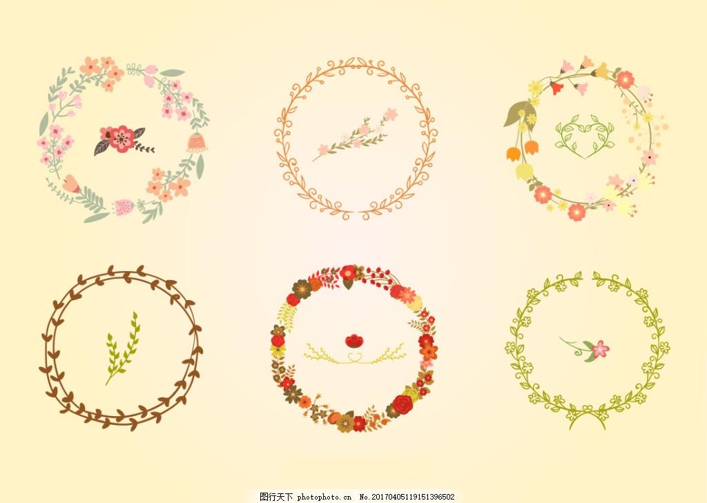 唯美手绘植物花卉花环 花边素材 花纹花边 花纹 花纹设计 矢量素材