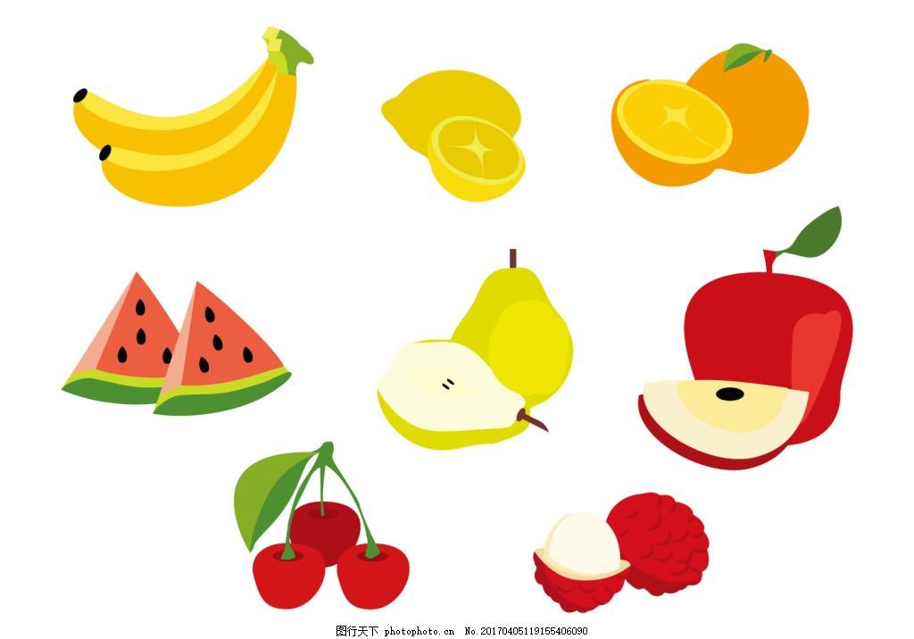扁平化水果 食物 美食 手绘食物 手绘植物 水果图标 香蕉 柠檬 橙子