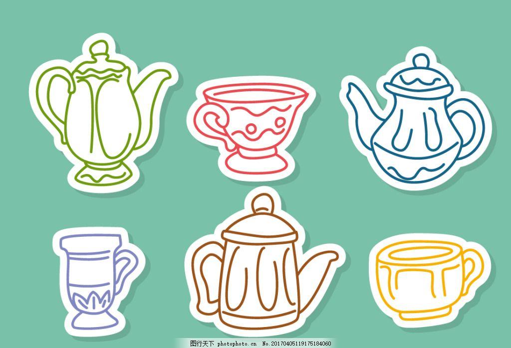 扁平化手绘茶具 矢量素材 茶杯 杯子 茶壶